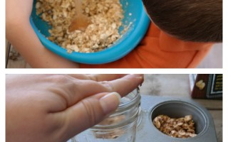 Honey Bunches of Oats Bake at Home Granola Snackers #bakingwithbunches #IC (sponsored)